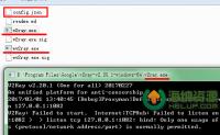 密码保护:V2ray一键安装包及V2ray使用方法