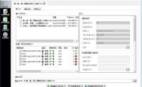 MKVToolnix 12.0.0 Final x86/x64 多语言中文正式版-MKV封装工具