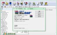 WinRAR 5.40 官方无广告简体中文版