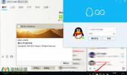 [2017-08-21]QQ8.9.4 O.21603 绿色纯净版 (含IP补丁 Win10扁平图标两种)
