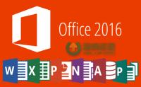 Office版本划分及下载地址