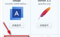 群晖使用Docker安装LNMP建站 无80端口 用443端口https访问