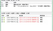 文件批量重命名工具 ReNamer Pro 6.8.0 中文绿色多语免费版