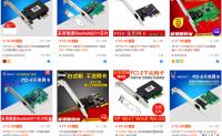 """¥15元,让群晖速度翻倍–低成本简易""""链路聚合""""SMB3多通道"""
