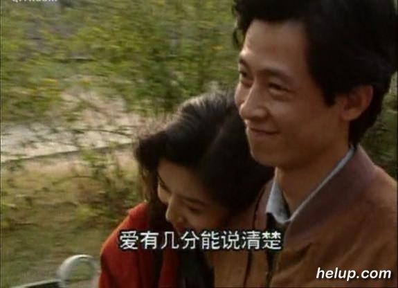 """《大丈夫》王志文江珊再合体 牵手走过""""四季"""""""